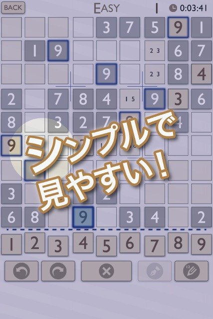 ナンプレ100 ブルー - 無料で遊べる数独のスクリーンショット_2