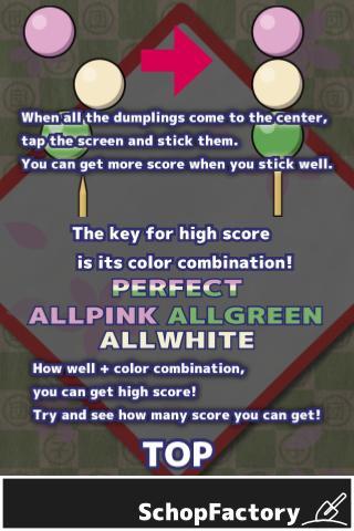 3色だんごのスクリーンショット_2