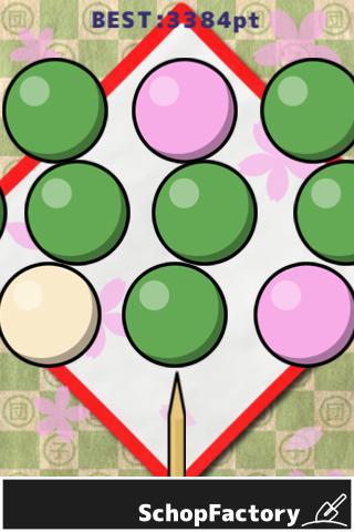 3色だんごのスクリーンショット_3