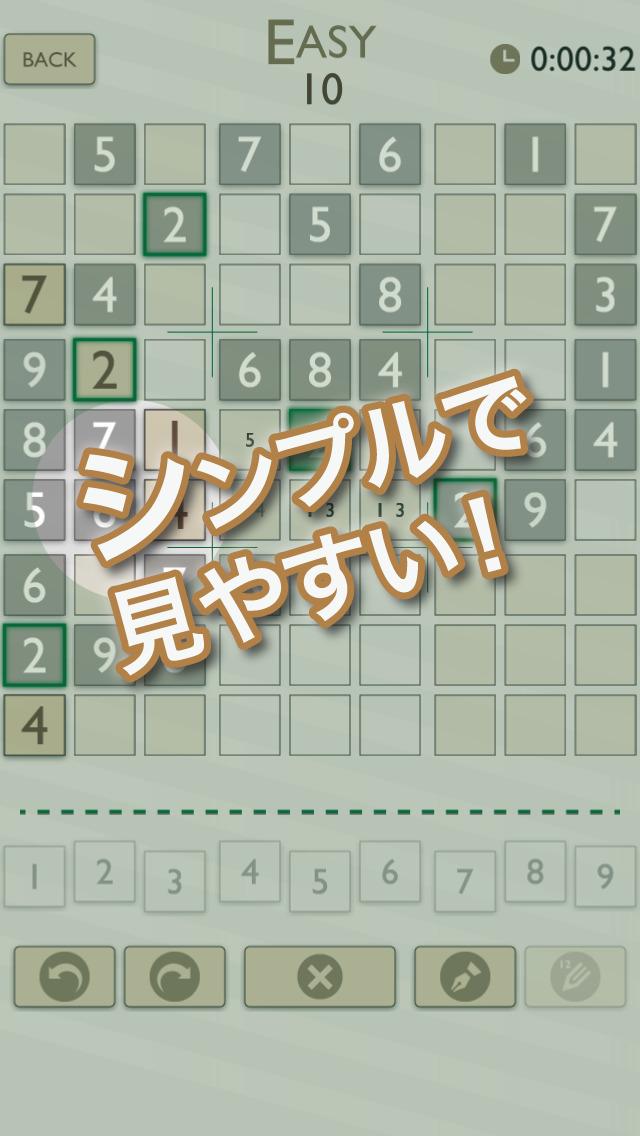 ナンプレ100 グリーン - 超!遊びやすい数独のスクリーンショット_2