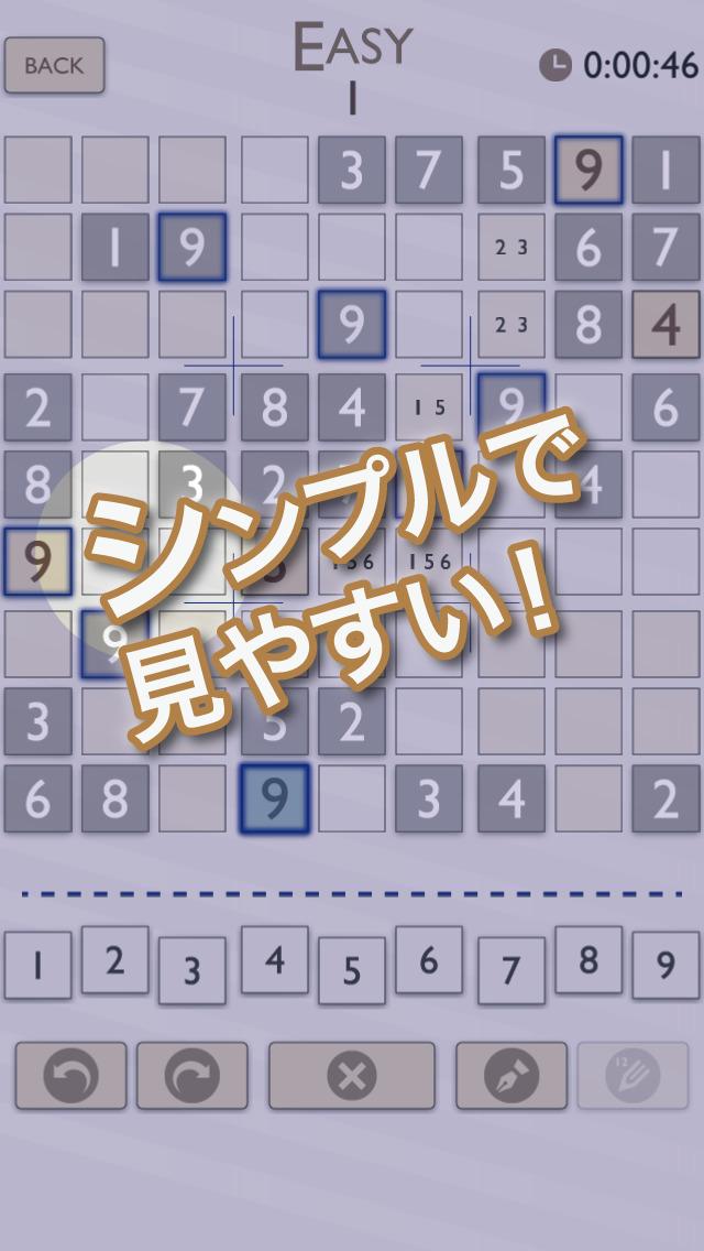 ナンプレ100 ブルー - 超!遊びやすい数独のスクリーンショット_2