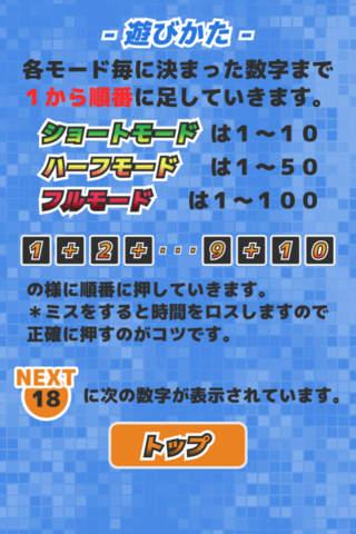電卓Go!Go!のスクリーンショット_2