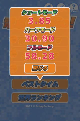 電卓Go!Go!のスクリーンショット_5