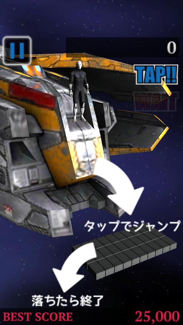 JumpDown 2101のスクリーンショット_2