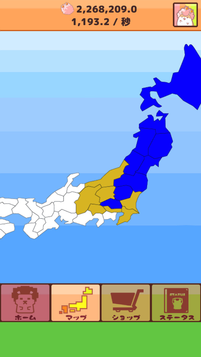幸せのアフロハムスター ◆日本中をアフロのパワーでハッピーにのスクリーンショット_2