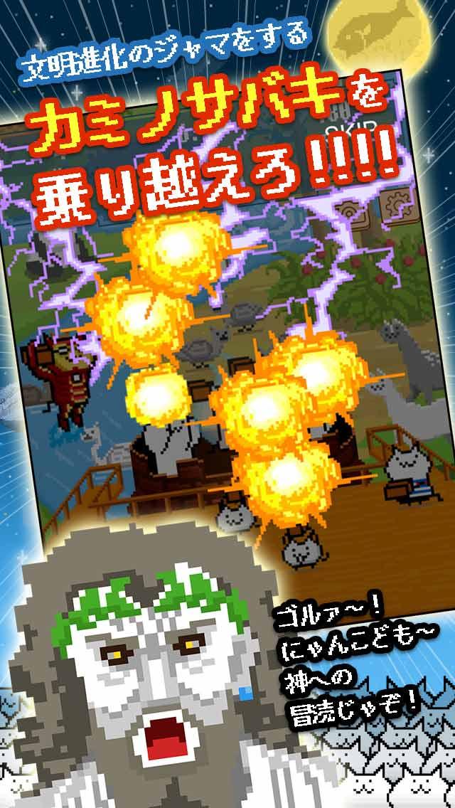 ニャベルの塔-ALL無料の育成ゲーム-のスクリーンショット_4