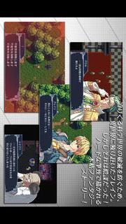 RPG マシンナイトのスクリーンショット_2