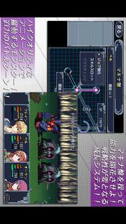 RPG マシンナイトのスクリーンショット_4