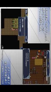 RPG マシンナイトのスクリーンショット_5