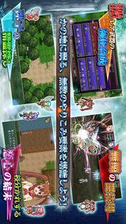 RPG アスディバインディオスのスクリーンショット_4