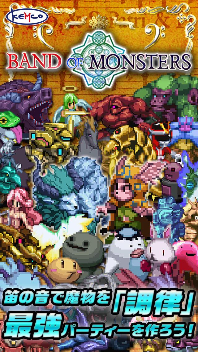 RPG バンドオブモンスターズのスクリーンショット_1