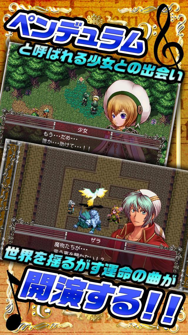 RPG バンドオブモンスターズのスクリーンショット_2