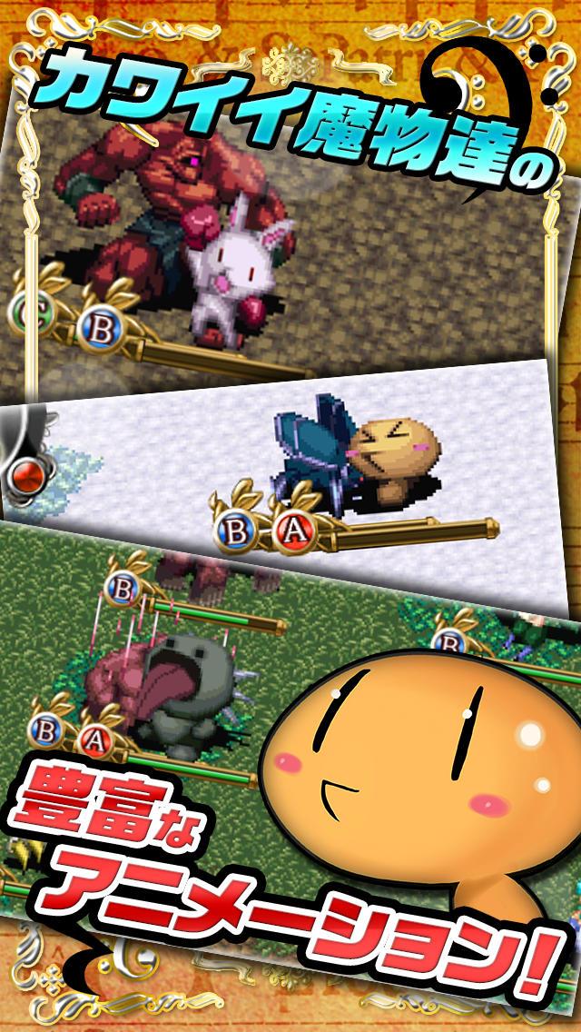 RPG バンドオブモンスターズのスクリーンショット_4