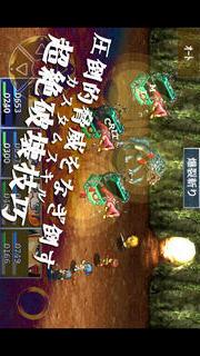 RPG イブオブザジェネシスのスクリーンショット_2