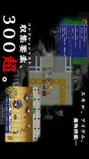 RPG イブオブザジェネシスのスクリーンショット_4