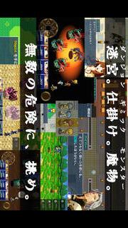 RPG イブオブザジェネシスのスクリーンショット_5