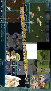 RPG 神創世界グリンシアのスクリーンショット_2