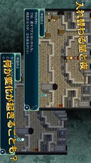 RPG 神創世界グリンシアのスクリーンショット_4