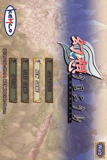 RPG 幻想クロニクルのスクリーンショット_1