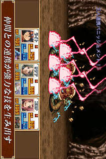 RPG 幻想クロニクルのスクリーンショット_3