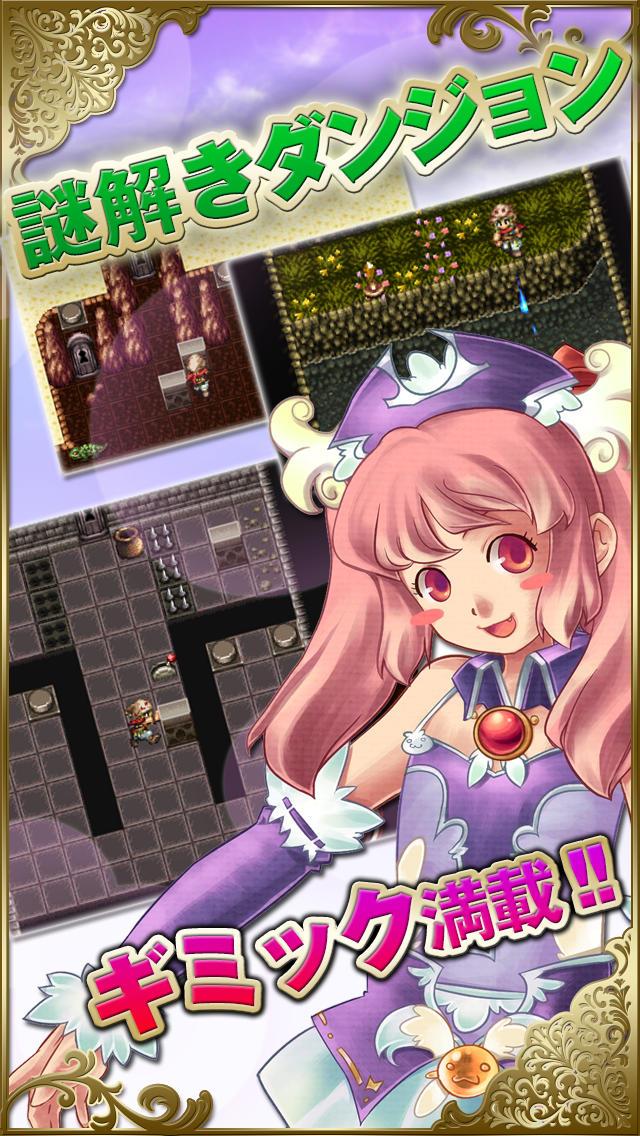 RPG クロノスアークのスクリーンショット_3