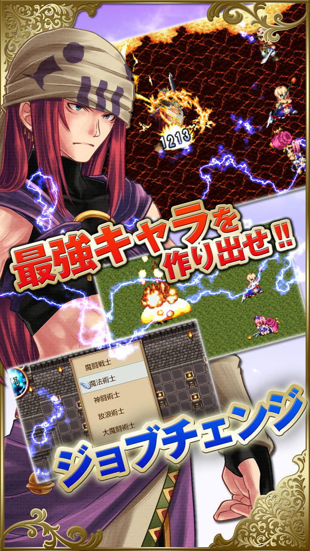 RPG クロノスアークのスクリーンショット_4