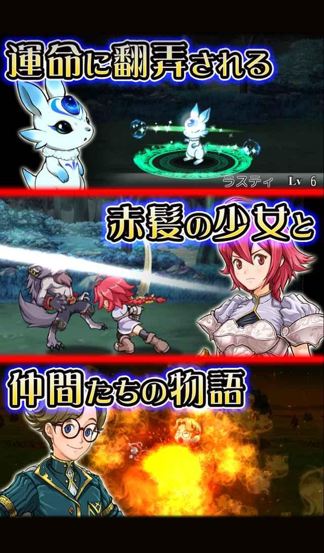 伝説のレギオン~シミュレーションRPG~のスクリーンショット_3