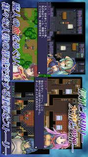 RPG 盟約のソリテュードのスクリーンショット_2