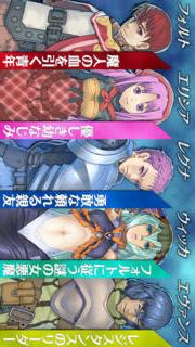 RPG 盟約のソリテュードのスクリーンショット_3