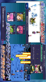 RPG 盟約のソリテュードのスクリーンショット_4
