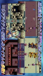 RPG 盟約のソリテュードのスクリーンショット_5