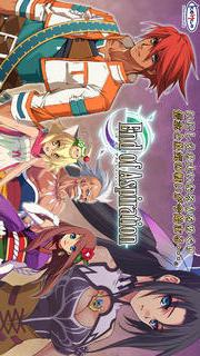 RPG エンドオブアスピレイションのスクリーンショット_1