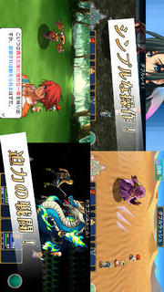 RPG エンドオブアスピレイションのスクリーンショット_2