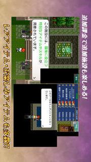 RPG エンドオブアスピレイションのスクリーンショット_5