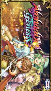 RPG アルファディア ジェネシスのスクリーンショット_1
