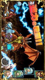 RPG アルファディア ジェネシスのスクリーンショット_2