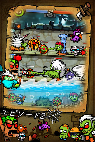 MonsterTowerのスクリーンショット_3