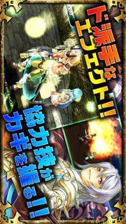 RPG アルファディア ジェネシスのスクリーンショット_3