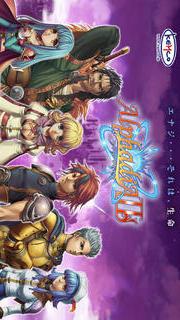 RPG アルファディア2のスクリーンショット_1