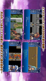 RPG アルファディア2のスクリーンショット_2