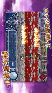RPG アルファディア2のスクリーンショット_4
