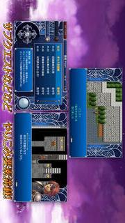 RPG アルファディア2のスクリーンショット_5