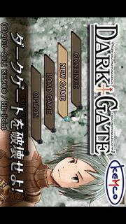 RPG ダークゲート - KEMCOのスクリーンショット_1