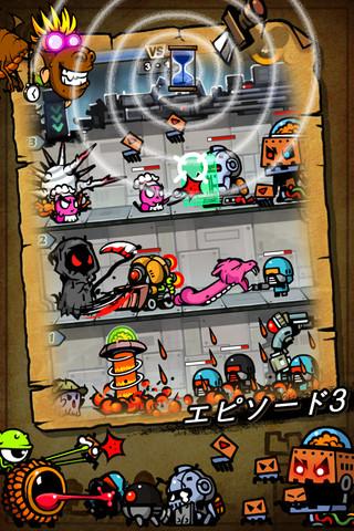 MonsterTowerのスクリーンショット_4