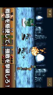 RPG ダークゲート - KEMCOのスクリーンショット_3