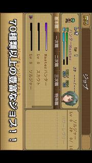 RPG ダークゲート - KEMCOのスクリーンショット_4
