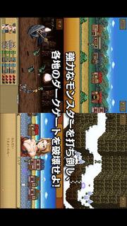 RPG ダークゲート - KEMCOのスクリーンショット_5