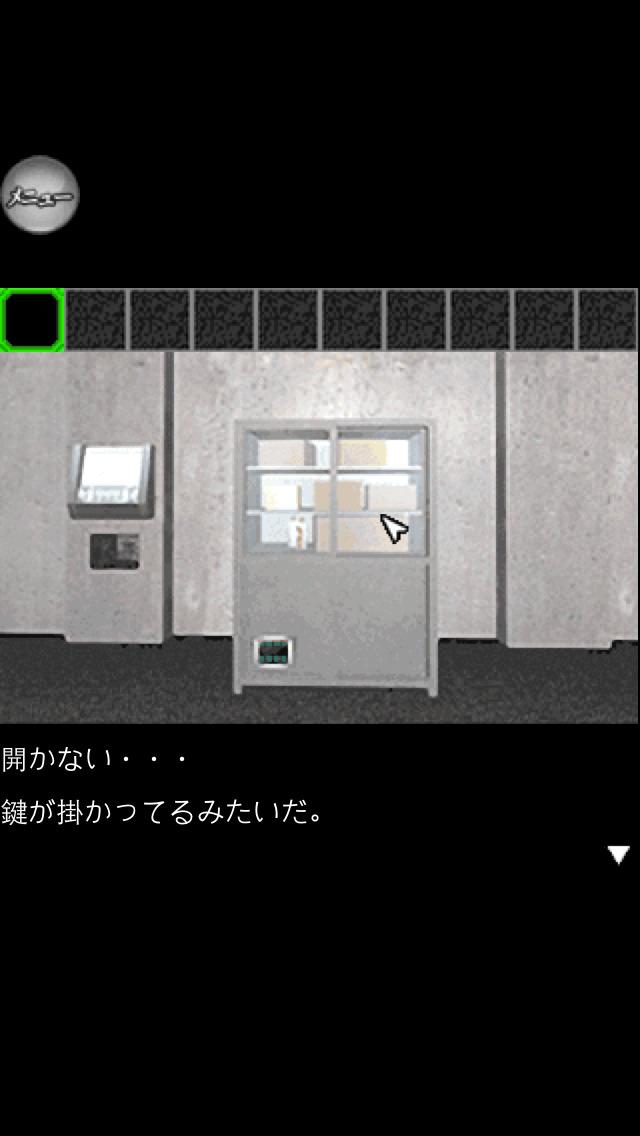 脱出ゲーム1のスクリーンショット_3