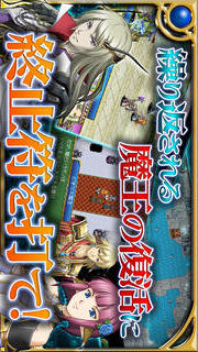 RPG 巡界のクレイシアのスクリーンショット_5