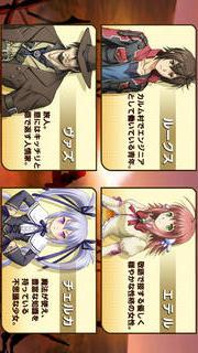 RPG 無限のデュナミスのスクリーンショット_3